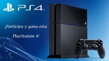 ¿Y esta deslumbrante PS4?